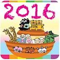 2016 Hong Kong Calendar icon