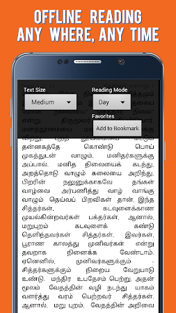 Sidhdhargal History in Tamil 12.0 screenshot 1743809