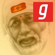 Hindi Bhajan by Gaana