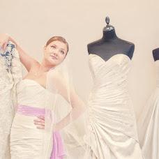 Wedding photographer Aleksandr Lukyanenok (DeviantKid). Photo of 10.10.2013