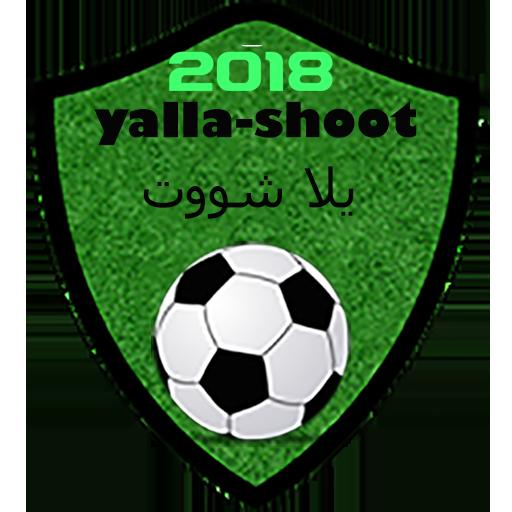 يلا-شوت yalla-shoots بث مباشر للمباريات APK 1 4 Download - Free