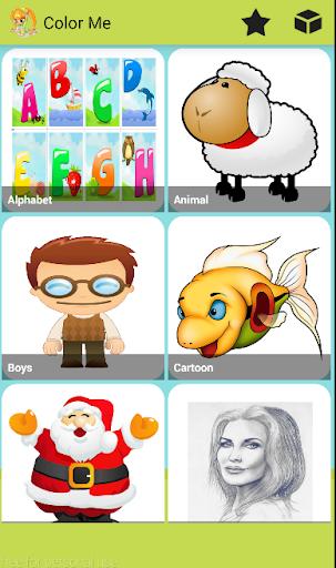 玩免費教育APP|下載私を色 app不用錢|硬是要APP