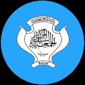 Surat Jamaat
