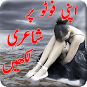 Writting on photo_Poetry  maker on photos icon