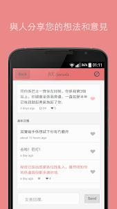 HK Secrets - 最好玩既秘密群組 screenshot 4