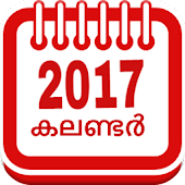 Calendar - Horse Racing Lunar Calendar Malaysia with School and Public ...