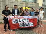 反釋法遊行案開審 控方:吳文遠煽惑他人衝馬路爬鐵馬