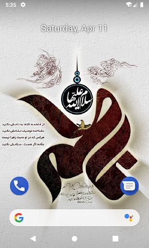 Calligraphy app screenshots 1