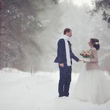 Wedding photographer Tatyana Starkova (starkovaphoto). Photo of 02.03.2017