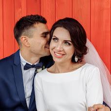 Wedding photographer Nikita Bersenev (Bersenev). Photo of 23.09.2018