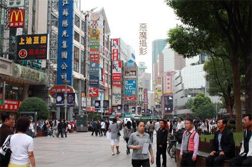 china__f36