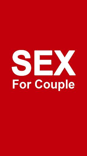 18 歳以上のカップルのセックスの体位