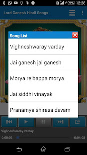 Lord Ganesh Hindi Songs - náhled