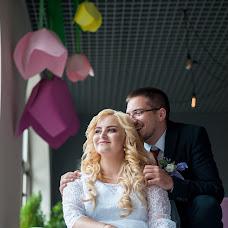 Свадебный фотограф Марина Гарапко (colorlife). Фотография от 26.11.2018