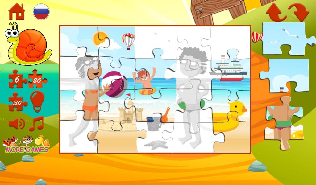 Games puzzles for children- screenshot