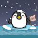 ペンギン島のパズル