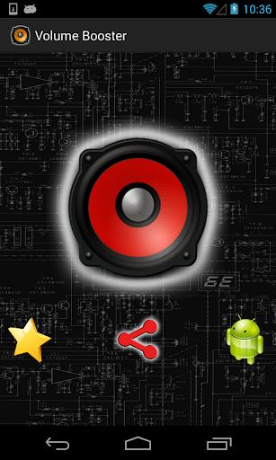 Volume Booster Max 1.20 screenshots 7