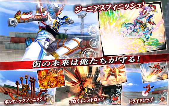 Rider City Wars apk screenshot