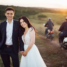 Wedding photographer Andrey Gribov (GogolGrib). Photo of 20.11.2018