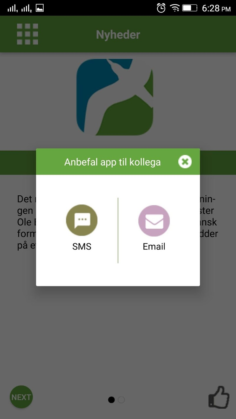 Скриншот Vej og Park, Jammerbugt
