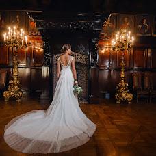 Wedding photographer Aleksandr Lobach (LOBACH). Photo of 04.01.2019