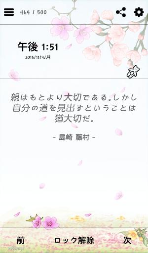 VivaVideo - 無料ビデオエディタ&動画編集アプリ - Google Play の ...