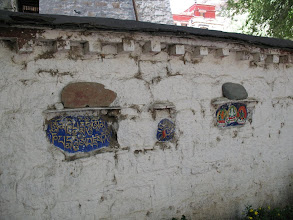 Photo: debating courtyard wall