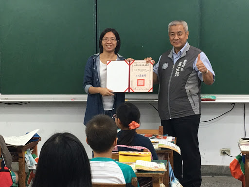2019.09.20 局長頒獎