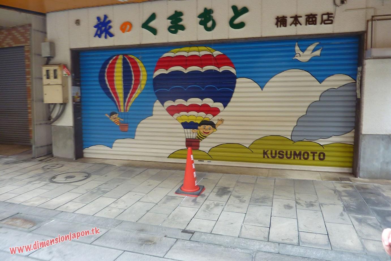 P1070066 Tiendas por la  Calle de  entrada a los Jardines Suizenji (Kumamoto) 15-07-2010