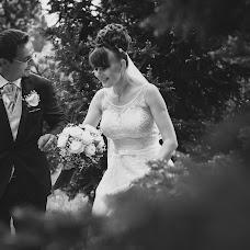 Wedding photographer Filip Smadoi (Philip). Photo of 29.08.2018
