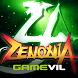 ゼノニア® 4 - Androidアプリ