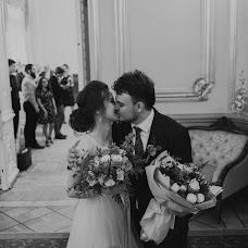 Wedding photographer Arina Miloserdova (MiloserdovaArin). Photo of 29.01.2018