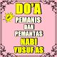 Doa Pemanis Dan Pemantas Nabi Yusuf for PC-Windows 7,8,10 and Mac 1.0.1