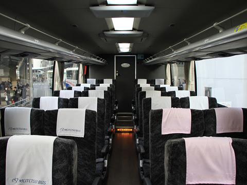 名鉄バス「名神ハイウェイバス京都線」 2014 車内