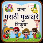 Tải Game Marathi Alphabets l मराठी वर्णमाला