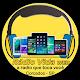 Rádio FM Vida Web APK