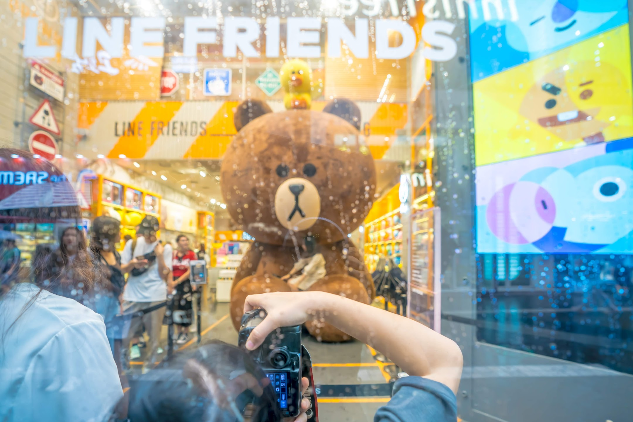 Seoul Myeong-dong LINE FRIENDS Flagship Store