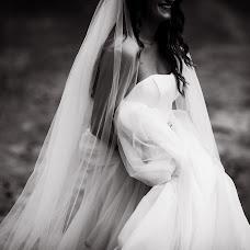 Wedding photographer Yuliya Ryzhaya (UliZar). Photo of 07.06.2018
