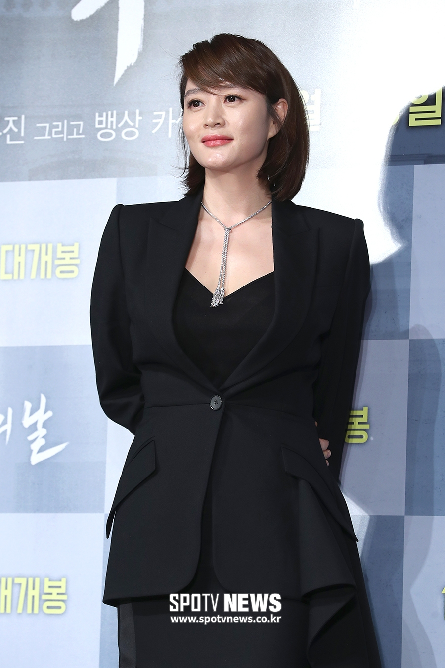 kim hye soo mom fraud 1