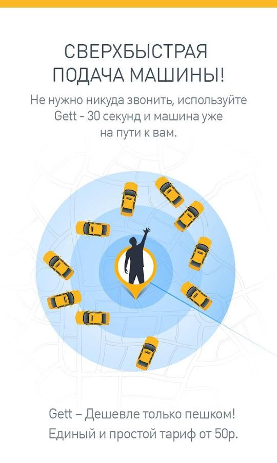 Заказ железнодорожный билетов москва