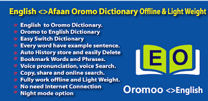 English Afaan Oromo Dictionary Offline - Android app on AppBrain