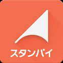 ビズリーチ公式アプリ- スタンバイ - 【バイト/アルバイト探し/パート/正社員の求人情報アプリ】 icon