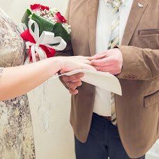 Wedding photographer Golovnya Lyudmila (Kolesnikova2503). Photo of 08.04.2016