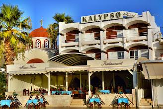 Photo: Мой отель Калипсо