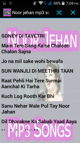 android Noor jehan mp3 songs Screenshot 0