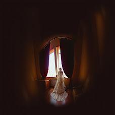 Свадебный фотограф Ульяна Рудич (UlianaRudich). Фотография от 08.02.2013