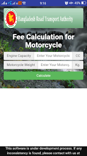 Calculate New Vehicle Registration Fee BD - náhled