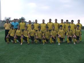Photo: 2007-08 ΑΕΚ Α' Κατηγορία ΕΠΣ Κοζάνης