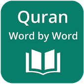 Quran English Word by Word & Translations