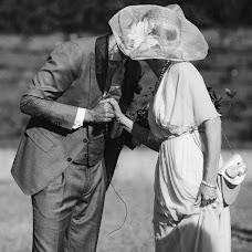 Fotógrafo de casamento Fedor Borodin (fmborodin). Foto de 26.04.2019
